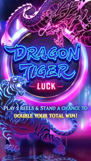 dragon-tiger-luck_splash_screen