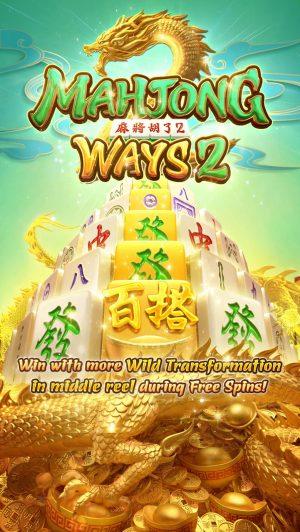 mahjong-ways2_splash_screen_en