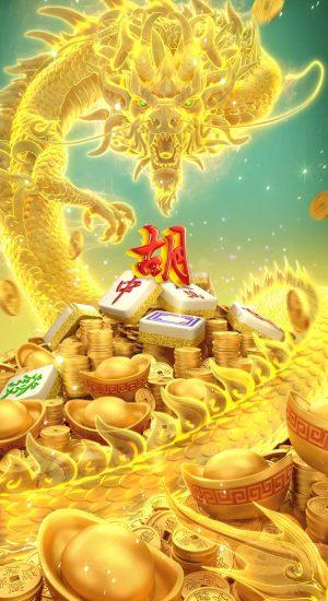 mahjong-ways2_total-win-screen